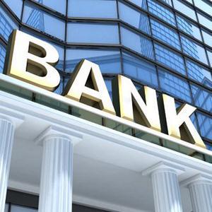 Банки Палеха