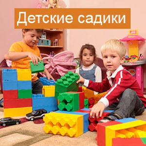 Детские сады Палеха