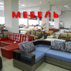 Магазины мебели Палеха