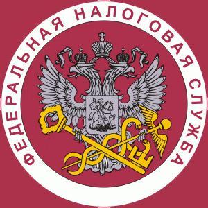Налоговые инспекции, службы Палеха