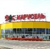 Гипермаркеты в Палехе