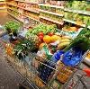 Магазины продуктов в Палехе