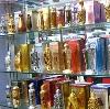 Парфюмерные магазины в Палехе