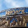Зоопарки в Палехе